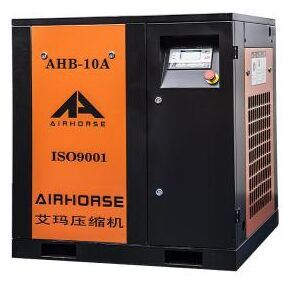 Screw Air Compressor 40HP Screw Type Inverter Air Compressor pictures & photos