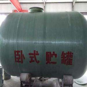 FRP/GRP Vertical Chemical Pressure Tank Industrial Tank Fuel Tank pictures & photos