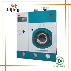 Fully Automatic Industrial Dry Cleaning Machine for Laundry Equipment (GXQ-16KG) pictures & photos