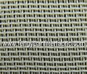 Polyester Pulping Mesh for Horizontal Pulp Washing