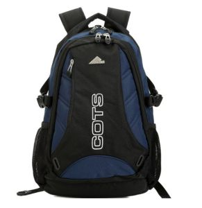 Day Hiking/Outdoor/Sport/School/Nylon/Travel/Water Proof Backpack Bag (MS1142) pictures & photos