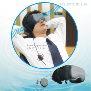 Eye Mask (TF112N)