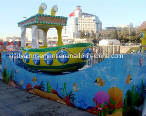 Newest Small Amusement Park Ride Swing Boat