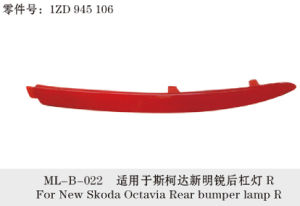 Rear Bumper Reflector for Skoda Octavia From 2008 (1ZD 945 106) pictures & photos