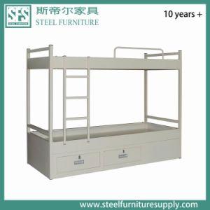 China Metal Cabin Furnitures Marine Bunk Bed Cabin Bed Metal Bed