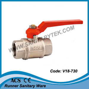 Forged Brass Ball Valve (V18-730) pictures & photos