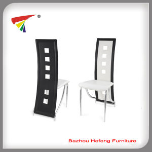 Latest Design Black with White Leather Dining Chair (DC006) pictures & photos