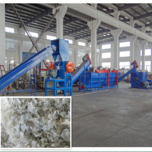 Waste Plastic Recycling Line PE Film Washing Production Machine (300kg/h)