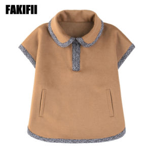 253687b4a China Children Jacket