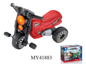 Cartoon Baby Tricycle Children Tricycle (MY41883)