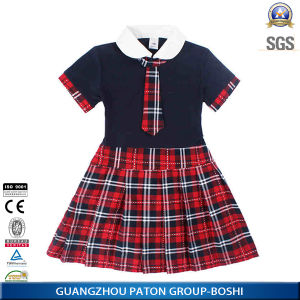 Uniform for Primary School or Kindergarten pictures & photos