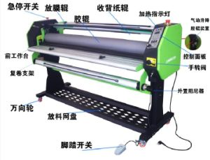 Hot Laminating Machine (YH-1600H1+) pictures & photos