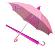 17inch Metal Frame Lovely Print Umbrella for Kid