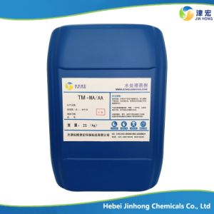 Water Treatment Chemicals, Ma/AA