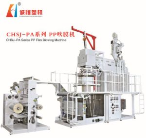 PP Film Blowing Machine/Extruder (Manufacturer) pictures & photos
