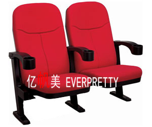 High Quality Folding Cinema Chair with Drinking Holder (EY-164C) pictures & photos
