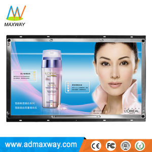 32 Inch USB Touch Screen LCD Monitor with Infrared/Saw/Capacitive Optional (MW-321MET) pictures & photos