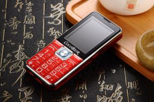 China A Strong And Durable Mobile Phone For Old People With Powerful