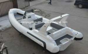 7.5m Center Console Rib Boat Fiberglass Rigid Inflatable Fishing Boat pictures & photos