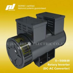 IP65 DC to AC Brushless Rotary Inverter (DC-AC Motor Generator Sets)
