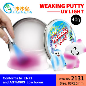 DIY Toys Bounce Ball UV Light Clay Elastic Putty