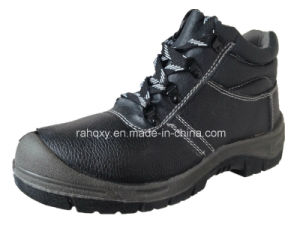 Hot Black Leather Basic Safety Shoes (HQ01016) pictures & photos
