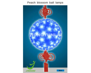 Ball Lamp (LHF-001)