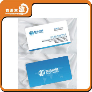 China film lamination offset printing business cards paper china film lamination offset printing business cards paper reheart Choice Image