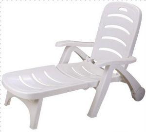 Folding Plastic Beach Chair