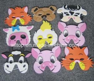China Eva Farm Animal Masks Pm119 China Mask Animal Masks