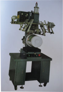 Heat Transfer Film Machine for Plastic pictures & photos