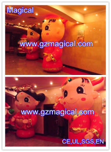 China Inflatable Moscot Model for Wedding Party (MIC-387) pictures & photos