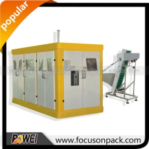 Plastic Bottles Blowing Machine Price pictures & photos