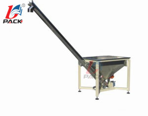 Vibrating Hopper Inclined Screw Conveyor (SB-SC-R1(2)-2)