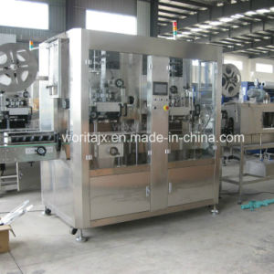 Sleeve Label Machine for Bottle Cap and Bottle Body (WD-ST150) pictures & photos