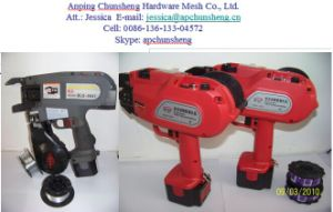 Battery Operated Steel/Rebar Strapping Machine pictures & photos