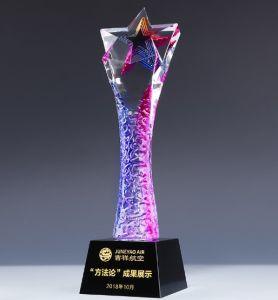 Wholesale Trophy, Wholesale Trophy Manufacturers & Suppliers