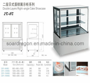 Bakery Equipment for Cake Display Refrigerator pictures & photos