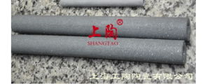 Recrystallized Silicon Carbide Sic Tube pictures & photos