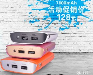 USB Power Bank CE, RoHS & FCC Approved Ql-333