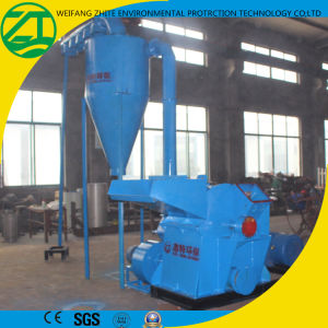 Log Branch Waste Powder Making Machine/Small Wood Grinder/Branch Crusher pictures & photos