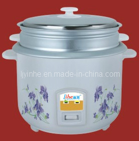Whole Body Rice Cooker 03 (YH-NCS03)