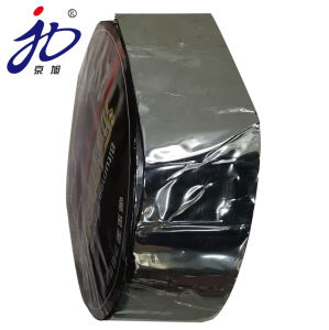 Self Adhesive Bitumen Waterproof Tape Bitumen Tape