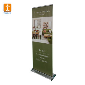 Retractable Stand Roll Pull up Stand Pop Banner pictures & photos