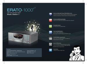 China HDD Karaoke Player (ERATO-1000) - China Hdd Karaoke