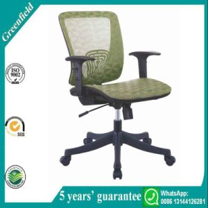 Best Office Chair for Computer Work
