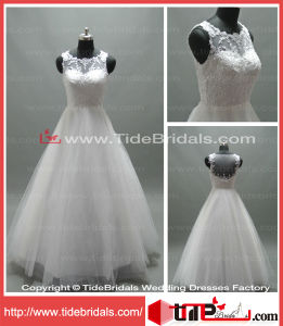2014 Boat Neck Ball Gown Tulle Bridal Lace Wedding Dress (AS1319A)
