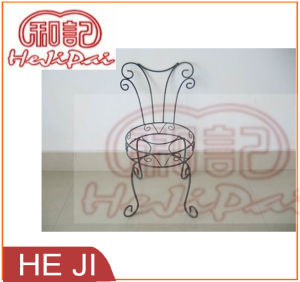 Scroll Style Metal Planter Stand/Flower Stand
