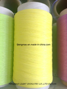 450d Yellow FDY PP Yarn for Webbings