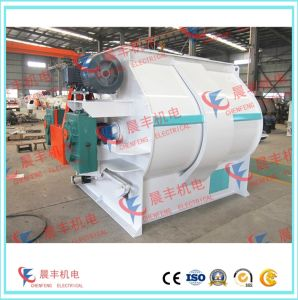 High Quality Double-Shaft Mixer with Double Reducer Gear Box pictures & photos